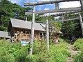 火山館 - panoramio.jpg