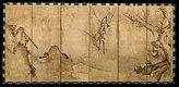 Paysage aux gibbons