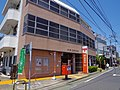 矢野口郵便局 Yanokuchi Post Office 2013.5.17 - panoramio.jpg