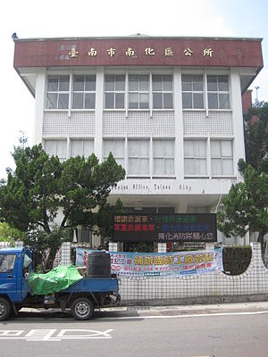 Nanhua District - Nanhua District office