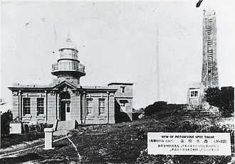 Kaohsiung Lighthouse - Old image of Kaohsiung Lighthouse