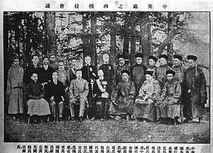 Simla Accord (1914) - Tibetan, British and Chinese participants and plenipotentiaries to the Simla Treaty in 1914