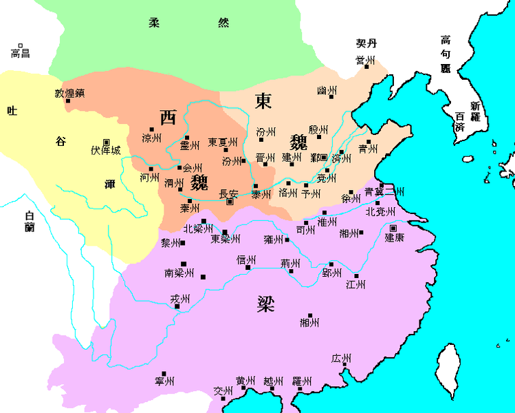 File:西魏・東魏・梁.PNG