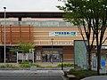 近鉄けいはんな線 学研奈良登美ヶ丘駅 Gakken-Nara-Tomigaoka sta. 2013.8.28 - panoramio (2).jpg