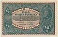 0.5 marki polskiej 1920 awers.jpg