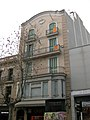 004 Casa Armengol, Rambla 30 (Sabadell).jpg