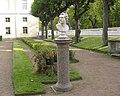021. Дворец Павловский. Собственный сад.jpg