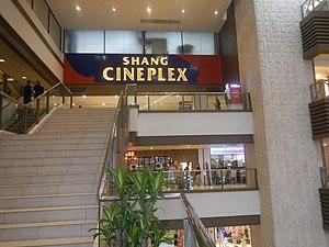 Shangri-La Plaza - Shang Cineplex