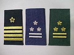 章 航空 自衛隊 階級