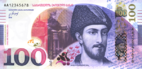 Лари валюта какой страны