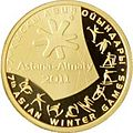 100 tenge. 7th Winter Asian Games. Revers.jpg