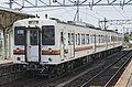 119-0 series E17 Ina-Matsushima 20110519.jpg