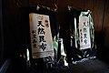130726 At Oshidomari in Rishiri Island Hokkaido Japan14s5.jpg