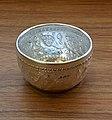 16 - kan, small bowl.jpg