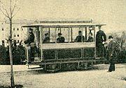 1882 Strab