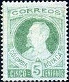1902 stamp of Boyaca.jpg