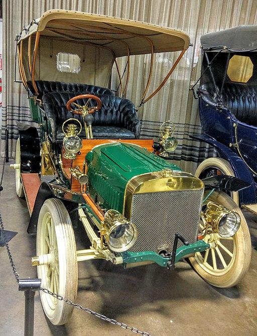 California Automobile Museum - Virtual Tour