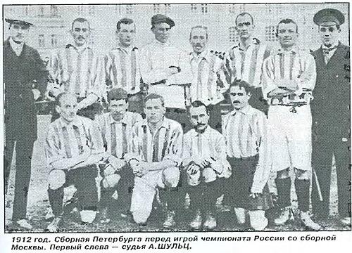 1912 клуб москва