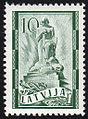 19370712 10sant Latvia Postage Stamp.jpg