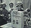 1963-02 1963年 西藏普选.jpg