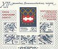 1964 Winter Olympics USSR stamp.jpg