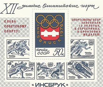 1964 Winter Olympics - Awards of the Soviet athletes at the IX Winter Olympics (Innsbruck, Austria). Post of USSR, 1964.