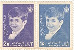 "1966 ""Children's Day"" stamp of Iran.jpg"