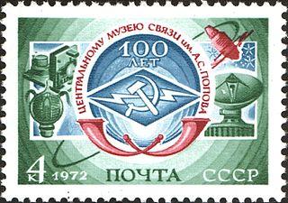 Ministry of Communications (Soviet Union)
