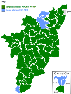 1977 Indian general election in Tamil Nadu