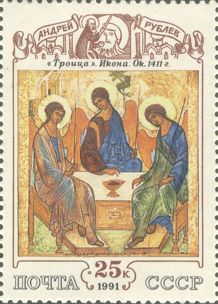 andrei rublev - image 10