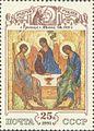 1991 CPA 6330.jpg