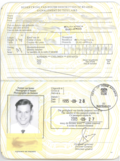 1995 South African Passport page 2 and 3.png