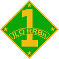 1st (ILO) Ready Reserve Battalion Unit Seal.jpg