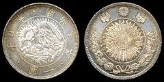 貿易一圓銀貨、1871年