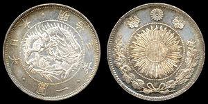 Silver Dragon (coin) - Japanese Silver Dragon, 1870