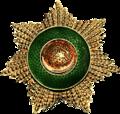 2. Derece Nişanı Osmanî (yeşil mine).png