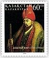 2000 Stamp of Kazakhstan - Abylai Khan.jpg