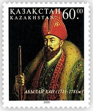 2000 Stamp of Kazakhstan - Abylai Khan.jpg