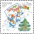 2006. Марка России stamp hi12849270484c966e48c5f00.jpg