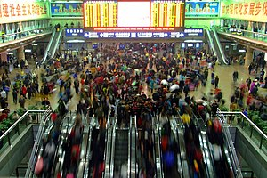 Chunyun - Scene of the 2009 Chunyun period inside Beijing West Railway Station, China