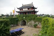 20090926 Suzhou Pan Men 5888.jpg