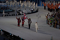 2010 Opening Ceremony - Nepal entering.jpg
