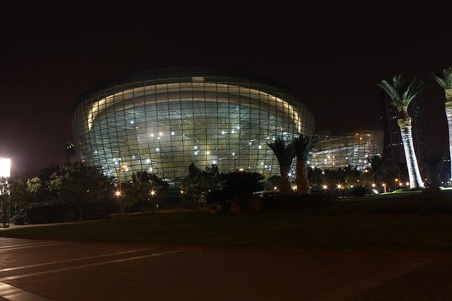 Oriental Art Center