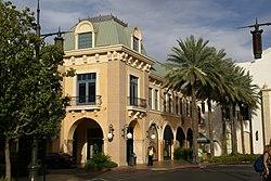 2012.10.05.163511 Town Square Las Vegas Nevada.jpg