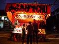 20140729 Ichijima-Kawasuso Matsuri 市島川裾祭(丹波市市島町)DSCF0533.JPG