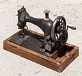 2015. Máquina de coser Singer. Sewing machine. Galiza MC2.jpg