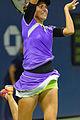 2015 US Open Tennis - Qualies - Kateryna Bondarenko (UKR) (6) def. Ipek Soylu (TUR) (21138754399).jpg