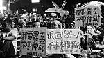 2016年華航空服員罷工事件 (27279732633).jpg