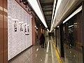 201801 Taierzhuang Road station platform 2.jpg