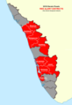 2018 Kerala Floods Red Alert Districts.png
